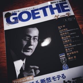 goethe1305